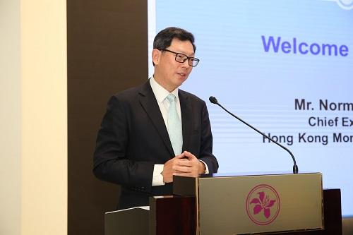 Welcome Speech by Ven. Zhen Chan Essay Sample