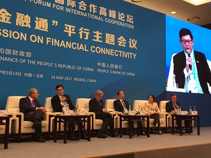 Mr Norman Chan, Chief Executive of the Hong Kong Monetary Authority (second left) highlighted Hong Kong's advantages and its role in moving the Belt and Road Initiative forward in the session on Financial Connectivity.