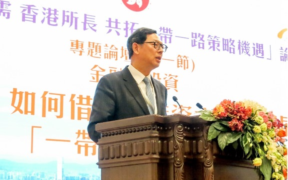 "Mr Norman Chan, Chief Executive of the HKMA speaks at the seminar entitled ""Strategies and Opportunities under the Belt and Road Initiative - Leveraging Hong Kong's Advantages, Meeting the Country's Needs""."