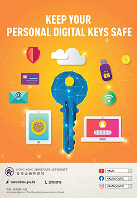 Leaflet - Keep Your Personal Digital Keys Safe