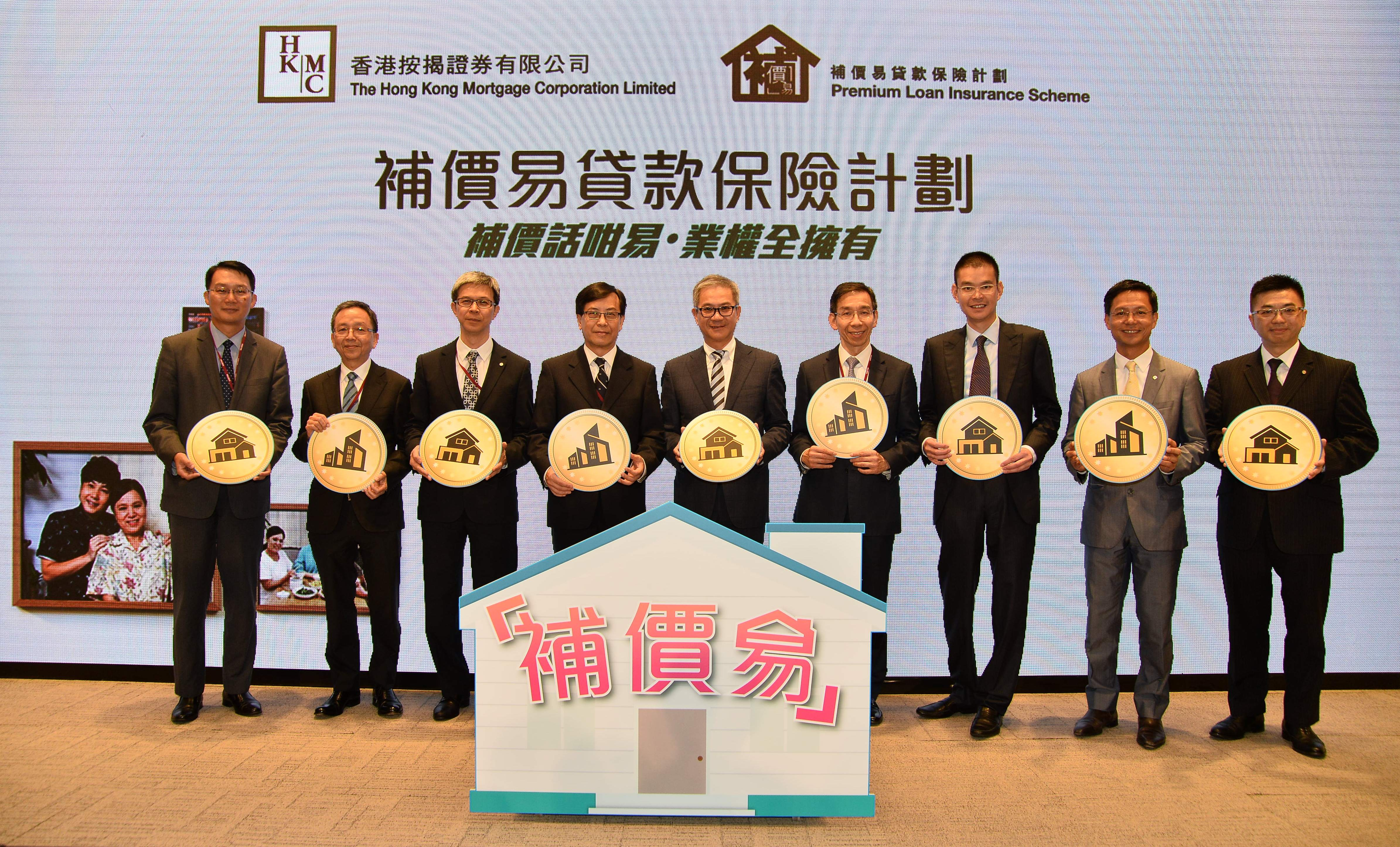 The HKMC collaborates with eight banks to launch the PLIS, helping owners of subsidised housing properties to settle land premium payment.  The Chief Executive Officer of the HKMC, Mr Raymond Li (centre), today officiates at the launch ceremony of the PLIS.