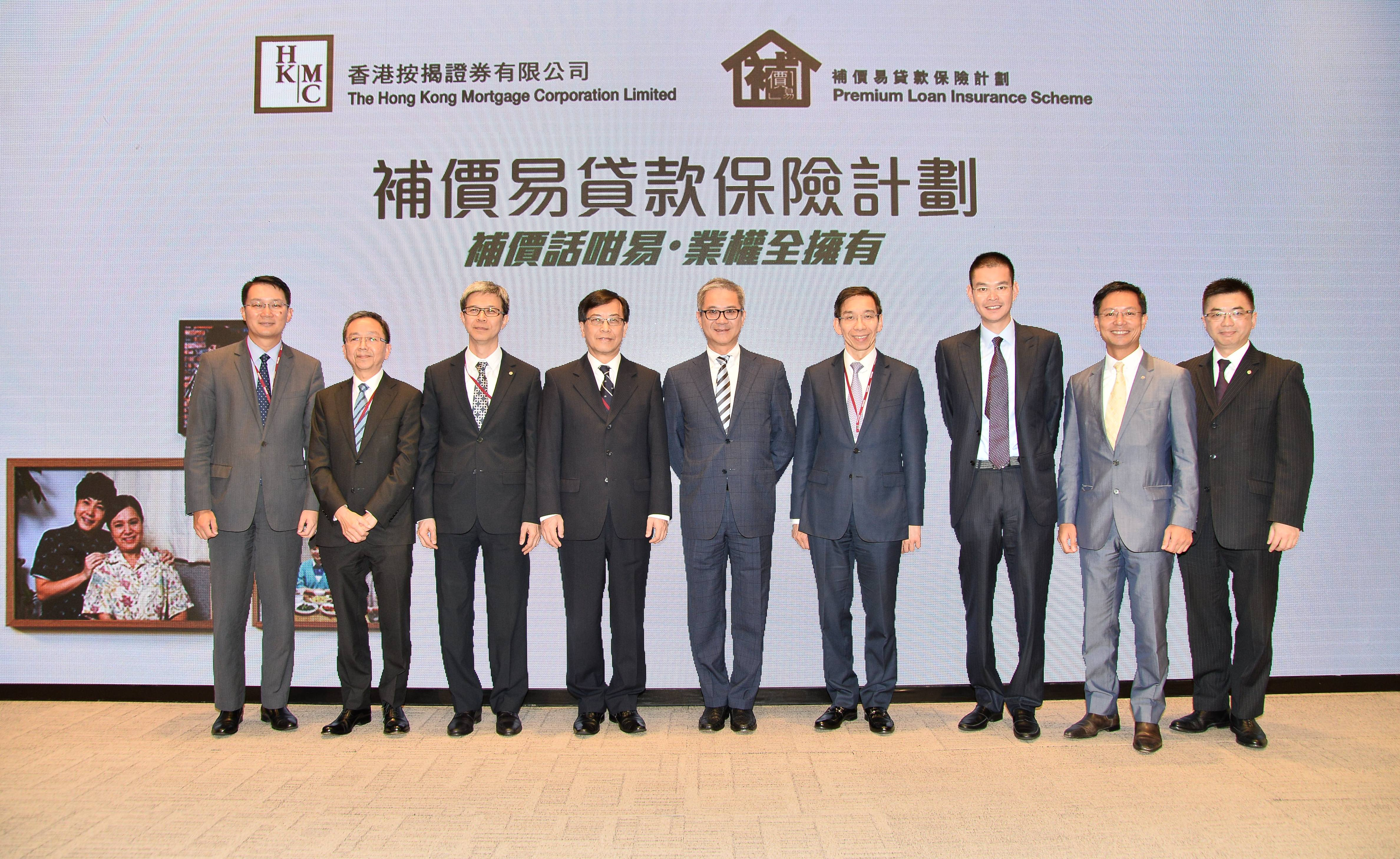 The Chief Executive Officer of the HKMC, Mr Raymond Li (centre), is pictured with the representatives of the PLIS's eight participating banks.