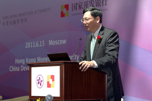 "Photo 1:Norman Chan, Chief Executive of the Hong Kong Monetary Authority, delivers a keynote speech at the luncheon seminar ""The Use of Renminbi in Cross-Border Trade and Investment – A New Era"" in Moscow."