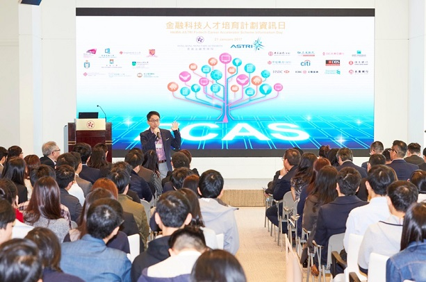 【Photo 1】Mr Nelson Chow, Chief Fintech Officer of the HKMA, introduces the details of FCAS to the participating students.
