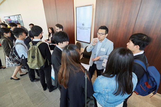 (Photo 3) The HKMA's Fintech Facilitation Office also offers some intern posts and attracts enquiries from many students.