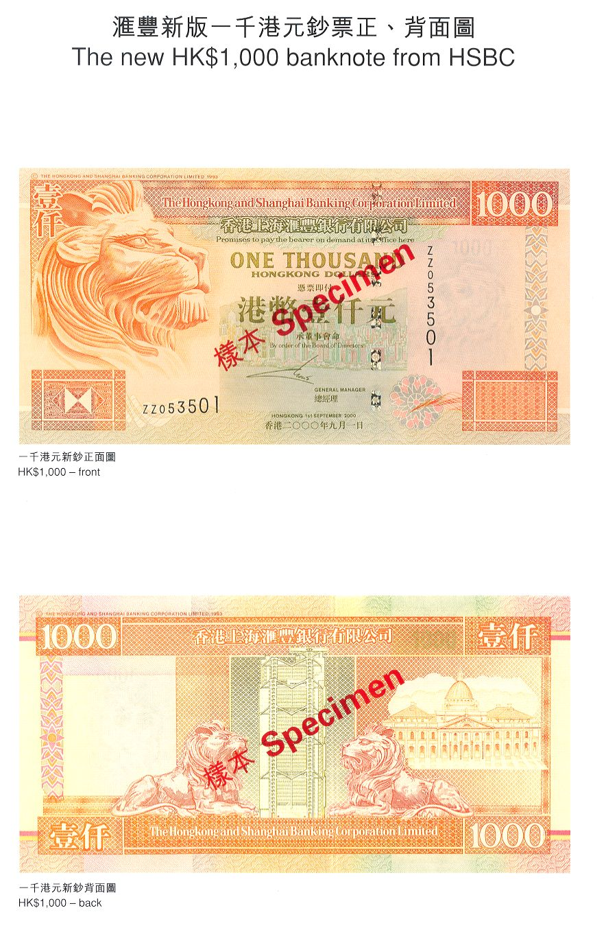 Hong Kong Monetary Authority - HSBC's $1,000 BANKNOTE TO