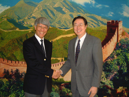 Photo: Joseph Yam met with PBoC Governor