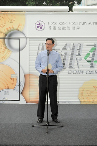 Norman Chan, Chief Executive of the HKMA, delivers a speech at the launching ceremony.