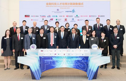 The Chief Executive of the HKMA Mr. Norman TL Chan, Mr Ming-Yam Wong, Chairman of ASTRI, senior executives of 11 banks and presidents or senior staff members of nine universities officiate at the launch of the Fintech Career Accelerator Scheme.