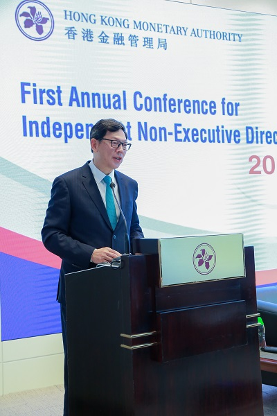 Mr Norman Chan, Chief Executive of the HKMA, gives opening remarks at the inaugural INED Conference, emphasising the critical role that INEDs play in fostering an ethical bank culture.