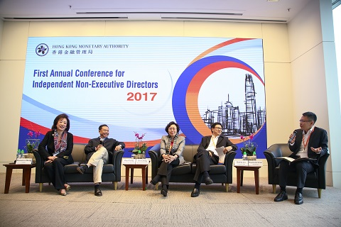 Members of a panel on ethic conscious bank culture include (from left to second right): Dr Rosanna Wong, INED of HSBC, Mr Paul Tsang, INED of China CITIC Bank International Limited, Ms Eva Cheng, INED of Bank of China (Hong Kong) Limited, and Mr Danny Liu, INED of Citibank (Hong Kong) Limited.