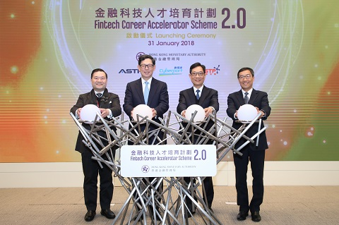 The officiating guests for the launching ceremony include (from left to right) Dr Lee George Lam, Chairman of Cyberport, Mr. Norman TL Chan, the Chief Executive of the HKMA, Mr. Ming-Yam Wong, Chairman of ASTRI and Mr. Albert Wong, Chief Executive Officer of HKSTP.