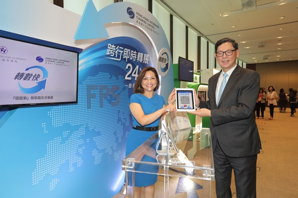 Mr Norman Chan, Chief Executive of the Hong Kong Monetary Authority, visits the demonstration booth of the mobile application for the Hong Kong Common QR Code (HKQR) developed by the Hong Kong Interbank Clearing Limited.