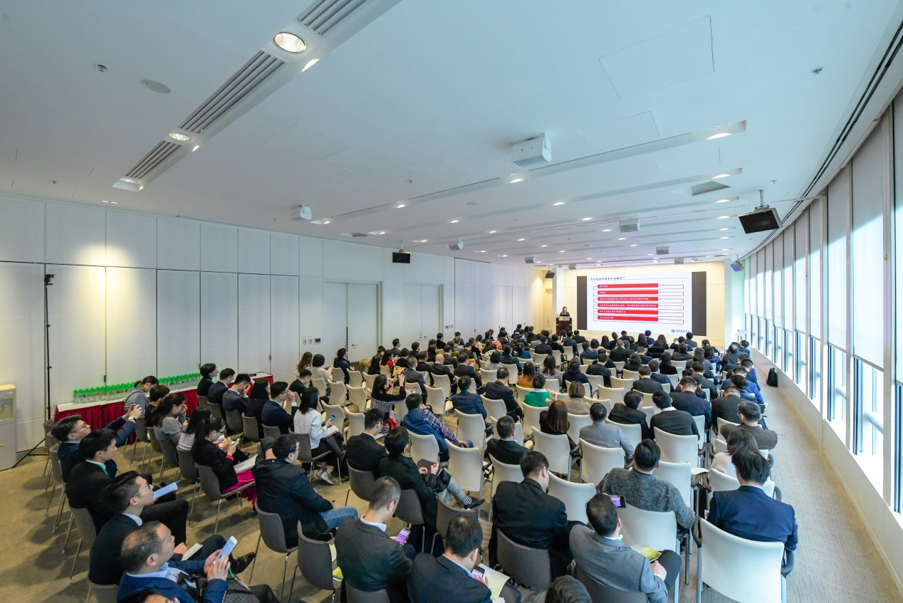More than 120 representatives of potential green bond issuers from Mainland China attended the seminar.