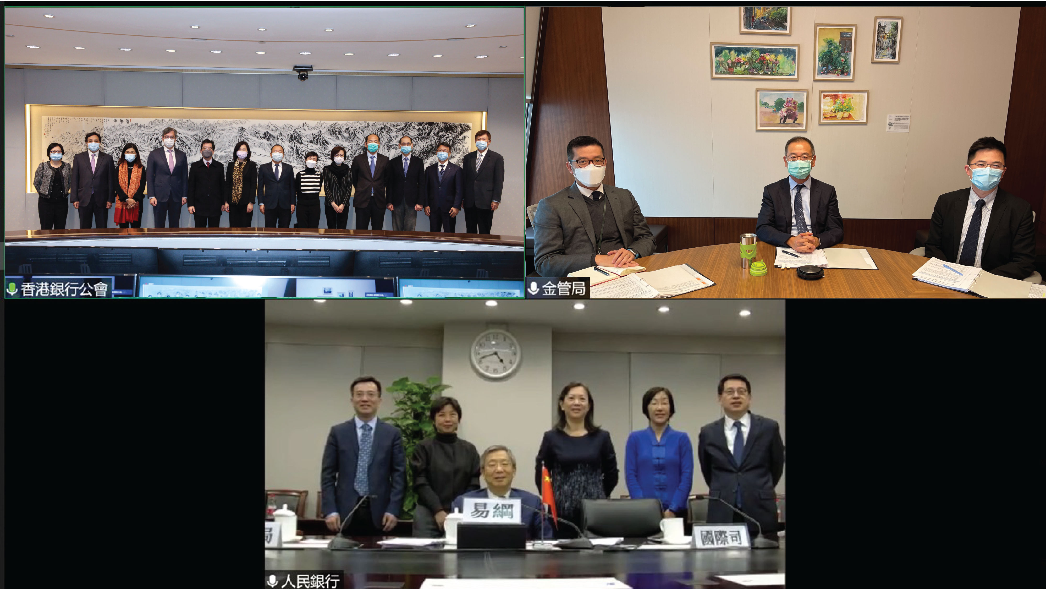 The Hong Kong Monetary Authority (HKMA) and the delegation of Hong Kong Association of Banks (HKAB) conduct annual meetings with the Mainland financial regulators via video conference to discuss different topics on financial cooperation.  Photo shows the Chief Executive of the HKMA, Eddie Yue (second from left in the top right photo), Governor of the People's Bank of China, Yi Gang (third from left in the bottom photo) and Chairperson of the HKAB, Zhuo Chengwen (seventh from left in the top left photo) having an online meeting.