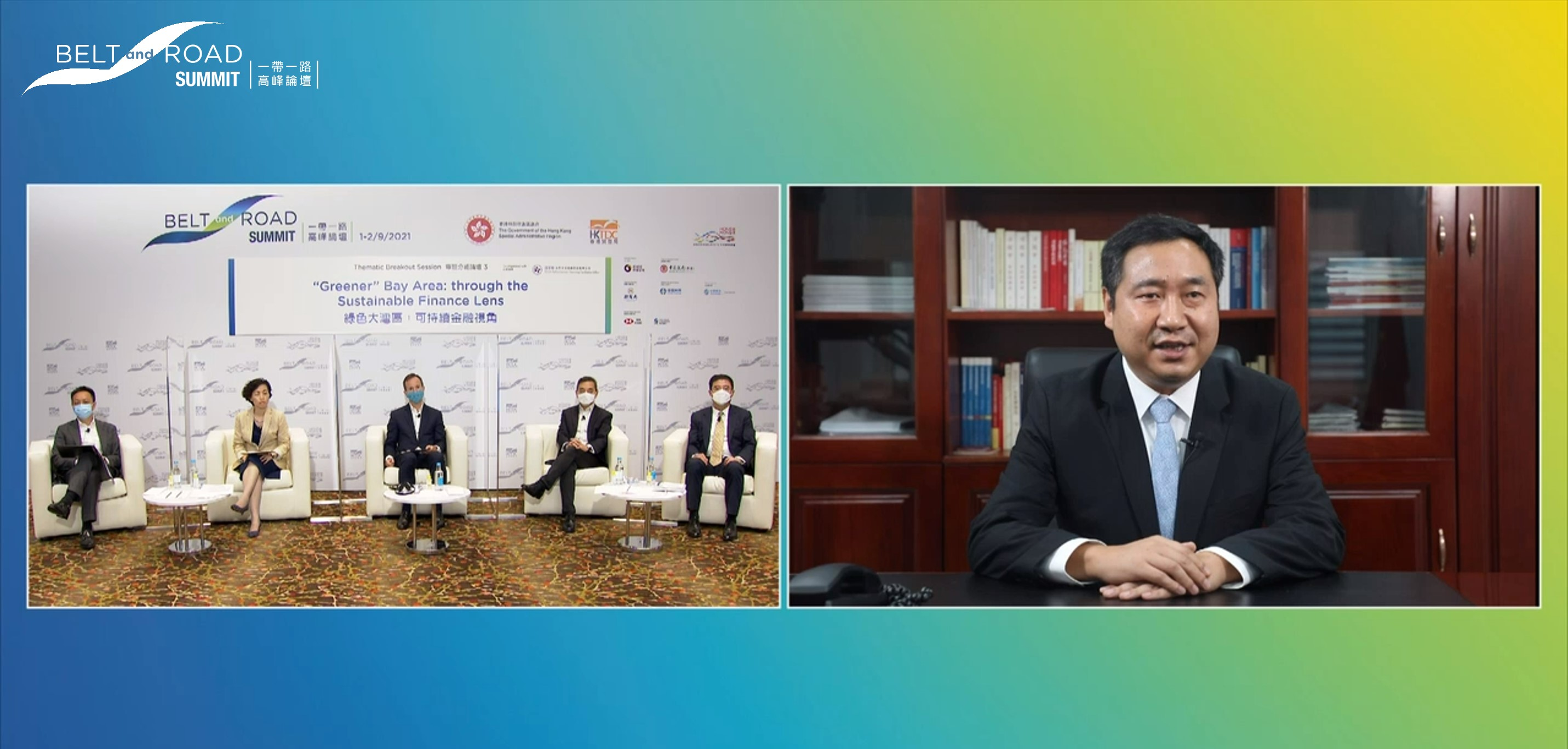 """The HKMA Infrastructure Financing Facilitation Office (IFFO) today (1 September) hosted a panel discussion on """"'Greener' Bay Area: through the Sustainable Finance Lens"""" at the sixth Belt and Road Summit. The event commenced with opening remarks from Mr Yu Haiping (first right), Director General, Guangdong Financial Supervisory Authority. The panel discussion was moderated by Mr Darryl Chan (first left), Executive Director (External) of the HKMA and Deputy Director of the IFFO, and is joined by (second left onwards): Ms Sammie Leung, ESG Partner, PwC Mainland China and Hong Kong; Mr Neil Johnson, Managing Director, Macquarie Asset Management; Mr Ed Lam, Chief Executive Officer, LFX; and Mr Frank Fang, Head of Commercial Banking, The Hongkong and Shanghai Banking Corporation Limited."""