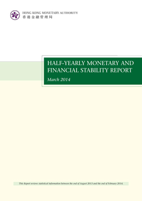 Half-Yearly Monetary & Financial Stability Report (March 2014)