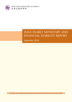 Half-Yearly Monetary & Financial Stability Report (September 2016)