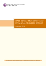 Half-Yearly Monetary & Financial Stability Report (September 2012)