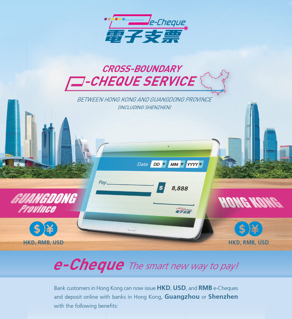 e-Brochure - Cross-boundary e-Cheque Service between Hong Kong and Guangdong Province (including Shenzhen)
